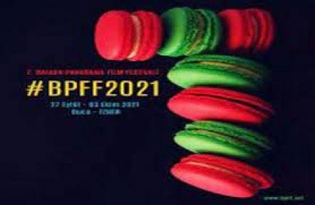 7. Balkan Panorama Film Festivali Ulusal Yarışma Filmleri