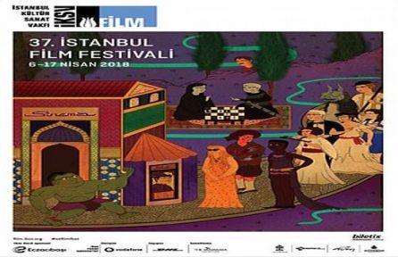 İstanbul Film Festivali'nin En Yeni Bölümü: Çiçek İstemez